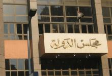 Photo of نظر دعوى وقف إعلان نتائج انتخابات مرشحين ببنها وكفر شكر.. 16 نوفمبر