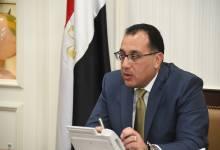 Photo of رئيس الوزراء يتابع مستجدات مشروعات الري الحديث وتبطين وتأهيل الترع