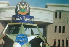 Photo of ننشر نتيجة كلية الشرطة للعام الدراسي 2020 – 2021