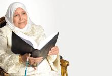 وفاة الدكتورة عبلة الكحلاوي