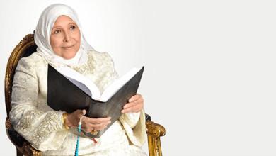 Photo of وفاة الدكتورة عبلة الكحلاوي