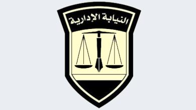 Photo of تفاصيل إحالة مسئولين بمجلسي حي «المطرية والسلام» للمحاكمة.. فيديو