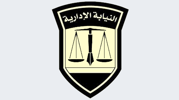 تفاصيل إحالة مسئولين بمجلسي حي «المطرية والسلام» للمحاكمة.. فيديو