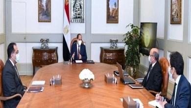 Photo of الرئيس السيسي يكلف بتأجيل تطبيق تعديلات قانون الشهر العقاري