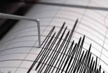 Photo of زلزال بقوة 5.9 درجة يضرب المحيط الهادئ