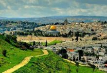 فلسطين تشارك بمنتدى الحوكمة في منطقة الشرق الأوسط وشمال أفريقيا