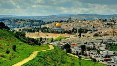 Photo of فلسطين تشارك بمنتدى الحوكمة في منطقة الشرق الأوسط وشمال أفريقيا