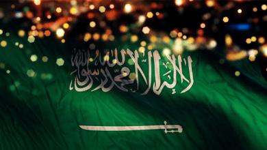 السعودية: نساند الأردن ونؤيد قرارات الملك عبدالله الثاني