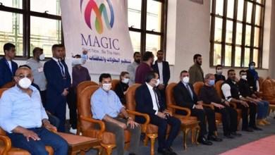Photo of جولة تفقدية لوزير الرياضة بنادي الزهور بالتجمع الخامس