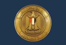 مصر تعرب عن تضامنها ودعمها للمملكة الأردنية الشقيقة