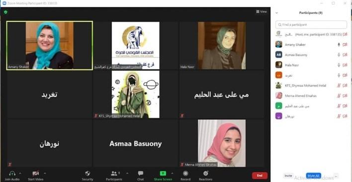 قومي المرأة بكفر الشيخ ينظم ندوات «أون لاين» لتدريب وتوعية الطالبات والسيدات