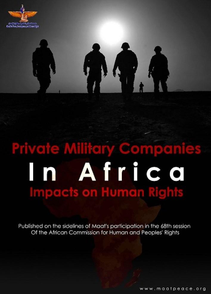 مؤسسة ماعت شركات الأمن الخاصة في أفريقيا تنتهك حقوق الإنسان