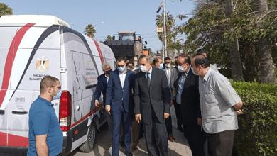محافظ كفر الشيخ ونائبه يتفقدان أول مركز تكنولوجي متنقل