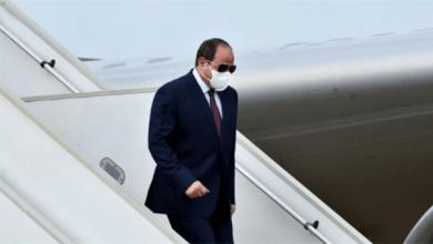 الرئيس عبد الفتاح السيسي يصل مطار أورلي بالعاصمة الفرنسية باريس