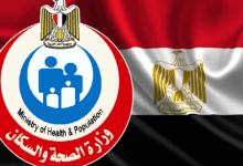 الصحة: رفع حالة الطوارئ بـ3 مستشفيات لاستقبال مصابي غزة
