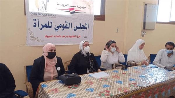 القومي للمرأة بالدقهلية يطلق حملة طرق الأبواب لمناهضة ختان الإناث