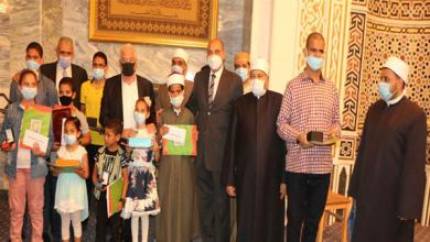 محافظ جنوب سيناء يكرم حفظة القرآن الكريم
