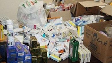 ضبط 44 ألف قرص أدوية مجهولة المصدر داخل صيدلية بدون ترخيص بكفر الشيخ