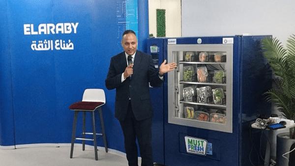 تصنيع أول ماكينة ذكية مصرية لبيع الخضروات والفواكه