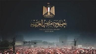الرئيس السيسي يهنئ الشعب المصري بذكرى ثورة 30 يونيو