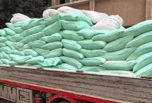 تموين كفر الشيخ: ضبط 2.5 طن دقيق مدعم قبل بيعه في السوق السوداء