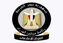 بالإنفو جراف.. الحصاد الأسبوعي لمجلس الوزراء من 5 حتى 11 يونيو 2021