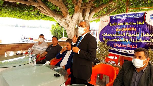 مستقبل وطن بكفر الشيخ يواصل ندواته لتشجيع المشروعات الصغيرة