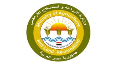 وزارة الزراعة: تجديد الجودة لمعمل بحوث الصحة الحيوانية بكفر الشيخ