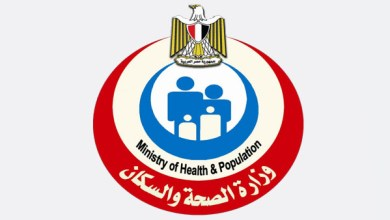 وزارة الصحة تطلق 52 قافلة طبية مجانية خلال أول 10 أيام من يوليو المقبل