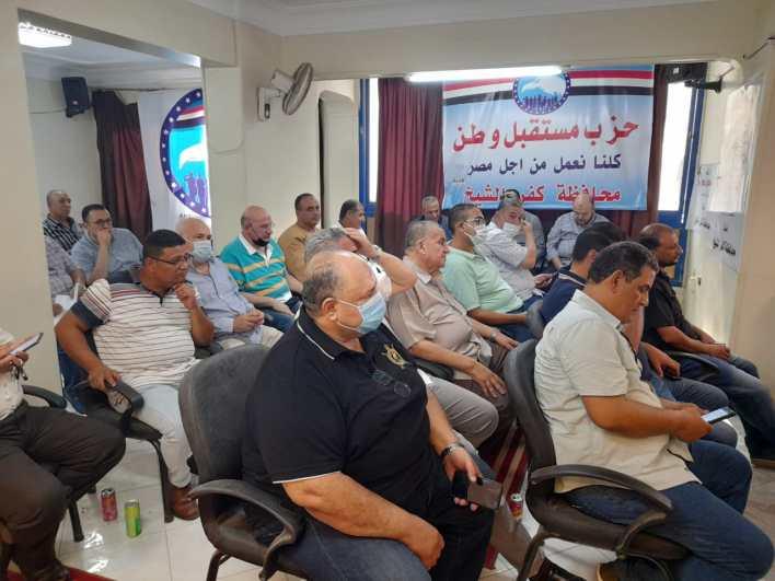جهود مكثفة لـ«مستقبل وطن» في كفر الشيخ لدعم مبادرة حياة كريمة