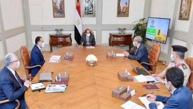 الرئيس السيسي يتابع موقف المخزون الاستراتيجي من السلع التموينية