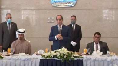 فيديو.. الرئيس السيسي يقيم مأدبة غذاء على شرف افتتاح قاعدة 3 يوليو