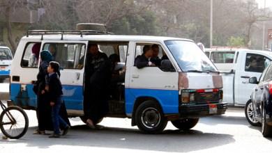 محافظة القاهرة تخصص خط ساخن لتلقي شكاوى تعريفة الأجرة