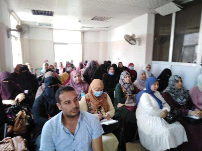 """صحة كفر الشيخ تنظم ندوة بعنوان """"إدارة المتابعة بين التقييم والتقويم"""""""