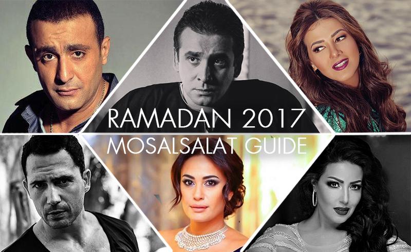 Mosalsalat Turkish Arabic