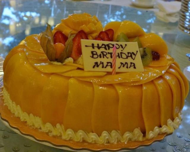 Fresh Mango Slices Birthday Cake Jpg