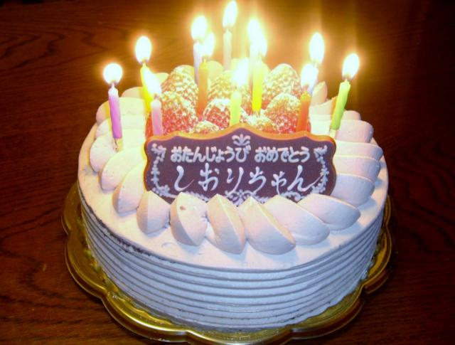 White Round Japanese Birthday Cream Cake With Lit Candles
