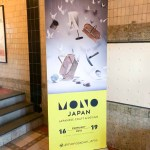 Mono Japan 2018 – Japanese Craft and design exhibition