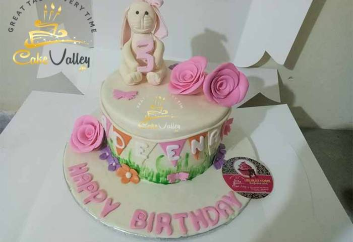 Birthday Cake Archives Online Cake Order And Delivery In Lahore