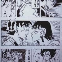 Dragon Ball Sai 5
