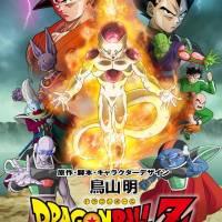 Manga Oficial de Dragon Ball Z: Fukkatsu no F