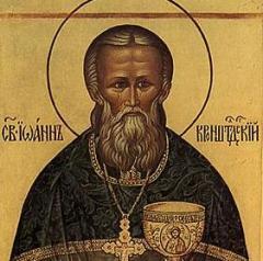 День святого Иоанна Кронштадтского (1908)