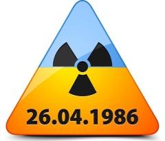 День чествования участников ликвидации последствий аварии на Чернобыльской АЭС