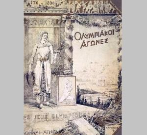 Открылись I летние Олимпийские игры в Афинах (Греция)