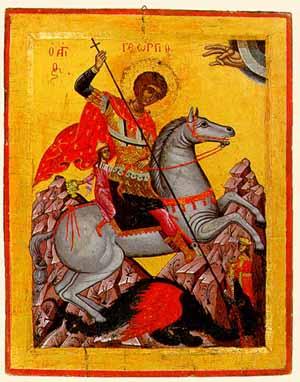https://i2.wp.com/www.calendar-ortodox.ro/luna/aprilie/23-Gheorghe.jpg