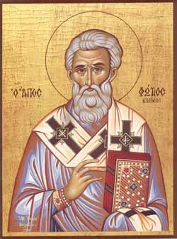 Sfantul Fotie, patriarhul Constantinopolului