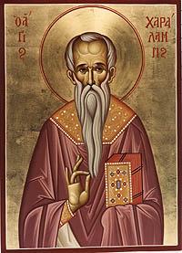 Sfântul Ierarh Haralambie
