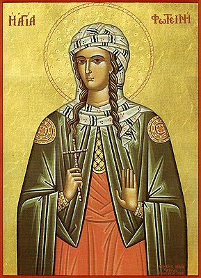 Sfânta Fotini Samarineanca
