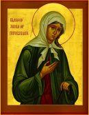 https://i2.wp.com/www.calendar-ortodox.ro/luna/ianuarie/0124xenia-petersburg.jpg?resize=130%2C167