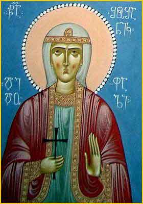 Eustatie din Georgia